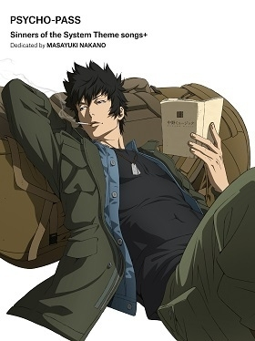 『PSYCHO-PASS Sinners of the System Theme songs+ Dedicated by MASAYUKI NAKNO』(4/3発売:初回生産限定盤)