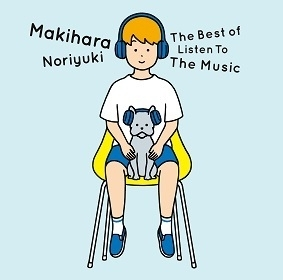 『The Best of Listen To The Music』(10月23日発売/通常盤)