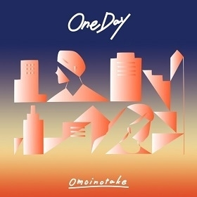 「One Day」(5月8日リリース)